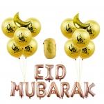 Holiday Decor EID MUBARAK Balloon