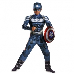 Avengers Captain America Kids Costume